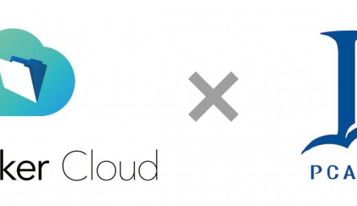 株式会社大彦様/FileMaker と PCAクラウドのREST API連携でローコストな販売管理システムの導入に成功