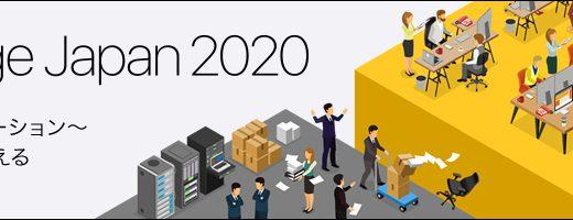 Claris Engage Japan 2020 で、弊社は7つのセッションを行いました【動画あり】
